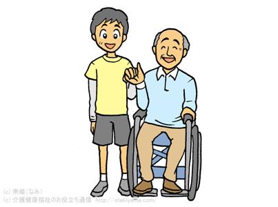 手を繋いで嬉しそうな高齢者のイラスト画像
