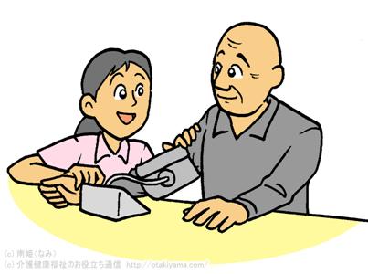 血圧計で男性高齢者(おじいちゃん)のバイタルチェックをするフリー素材イラスト画像