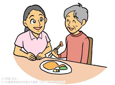 高齢者女性の食事見守りのフリー素材画像イラスト