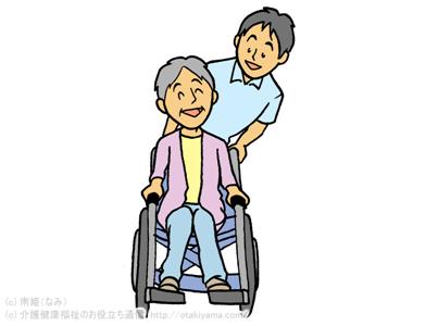 高齢者女性・おばあちゃんの車椅子を押して移動介助するフリー素材