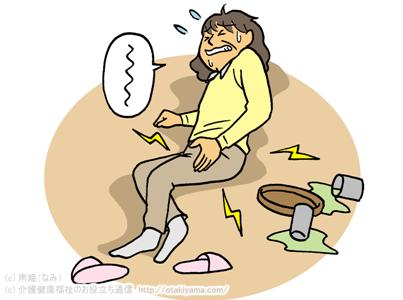 尻もち転倒・転落する高齢者女性。おばあちゃん。転倒予防・事故対策のためのイラスト画像