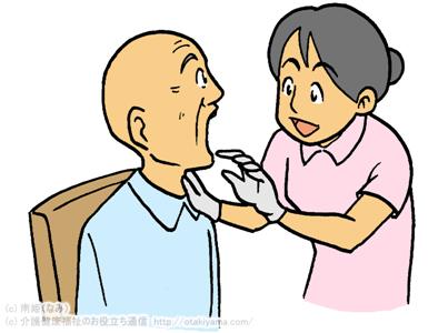 介護の口腔ケア・歯磨き・入れ歯の装着のイラスト