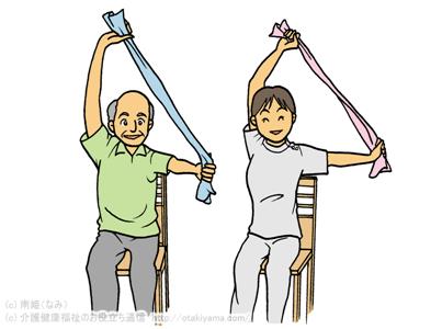 高齢者と一緒にタオルでストレッチ体操するイラスト