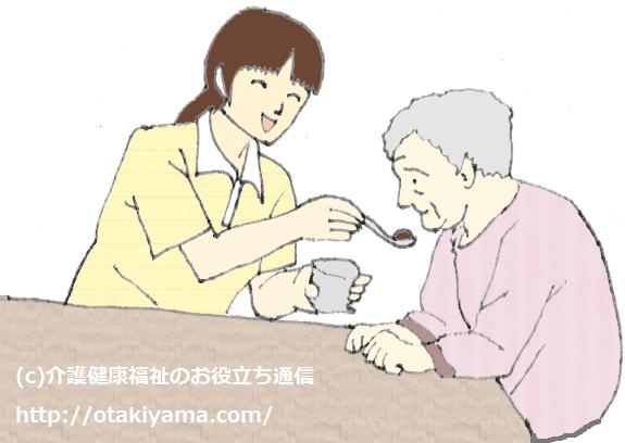 食事介助のイラスト(介護職・娘・STが要介護者・患者へスプーンで)