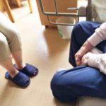 住宅型有料老人ホーム・特養・特定施設の費用やサービスの違い