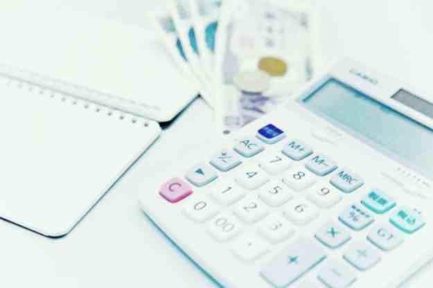 平成27年(2015年)度の地域別最低賃金額改定の目安について
