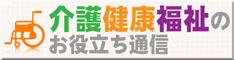 kaigokenko2bana234-60
