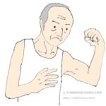 老年症候群とは 拘縮・筋力低下・褥瘡、生活機能やQOLを低下
