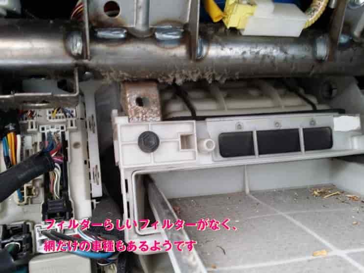 カーエアコンの臭い・カビ対策、フィルター交換と洗浄方法