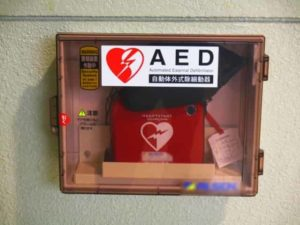 心室細動・心房細動で除細動するAED