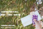 3月特有の高齢者の介護ケア 寒暖差・花粉症・乾燥対策【薬剤師監修】