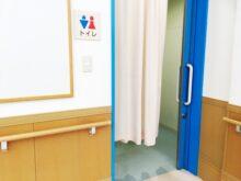 障害者福祉施設で働く看護師の役割について