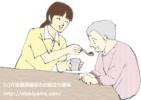 誤嚥性肺炎を予防するためのリハビリや対策のポイント