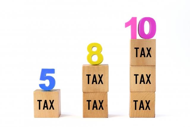 2019年10月の消費税率10%