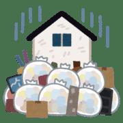 ゴミ屋敷と化した家