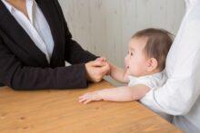 児童手当 何歳まで、どんな手続きで、いくら、いつ給付されるか
