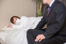 感染症の種類・病名別の学校の出席停止期間と社会人の出勤制限