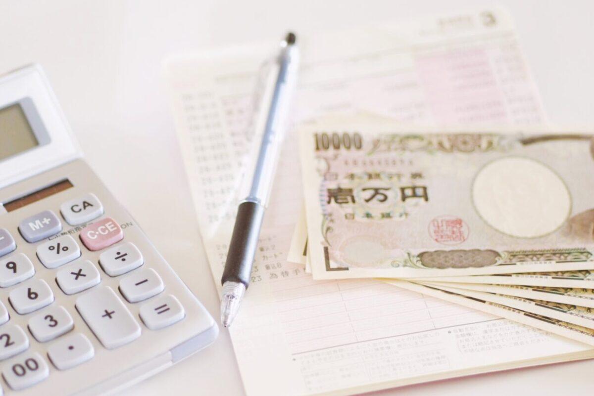 介護保険サービスの職種ごとの平均給与額(平均月収・平均年収)