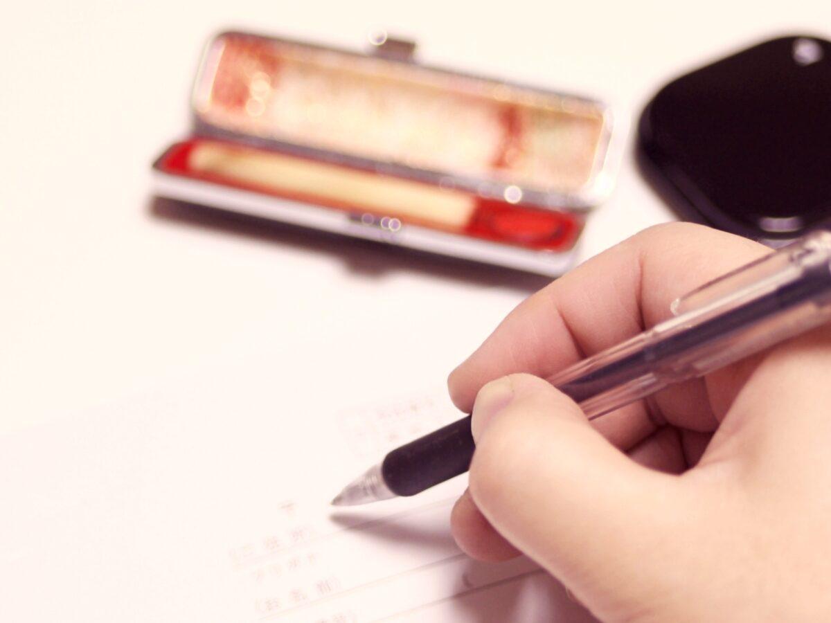 ケアプラン(居宅サービス計画)への同意 署名捺印の方法