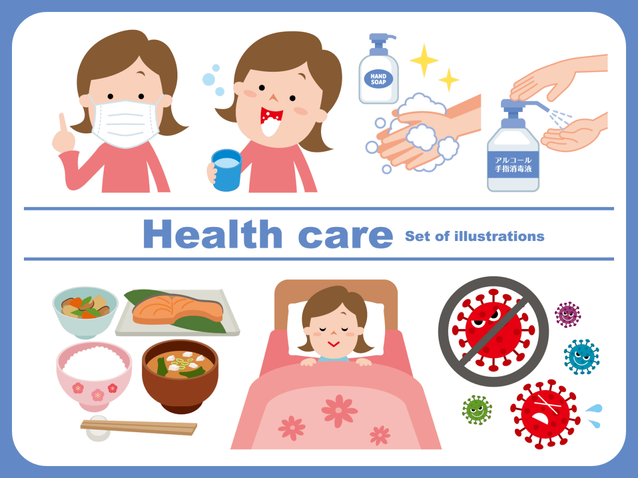 新型コロナウイルスの特徴と感染源を断つための対策方法